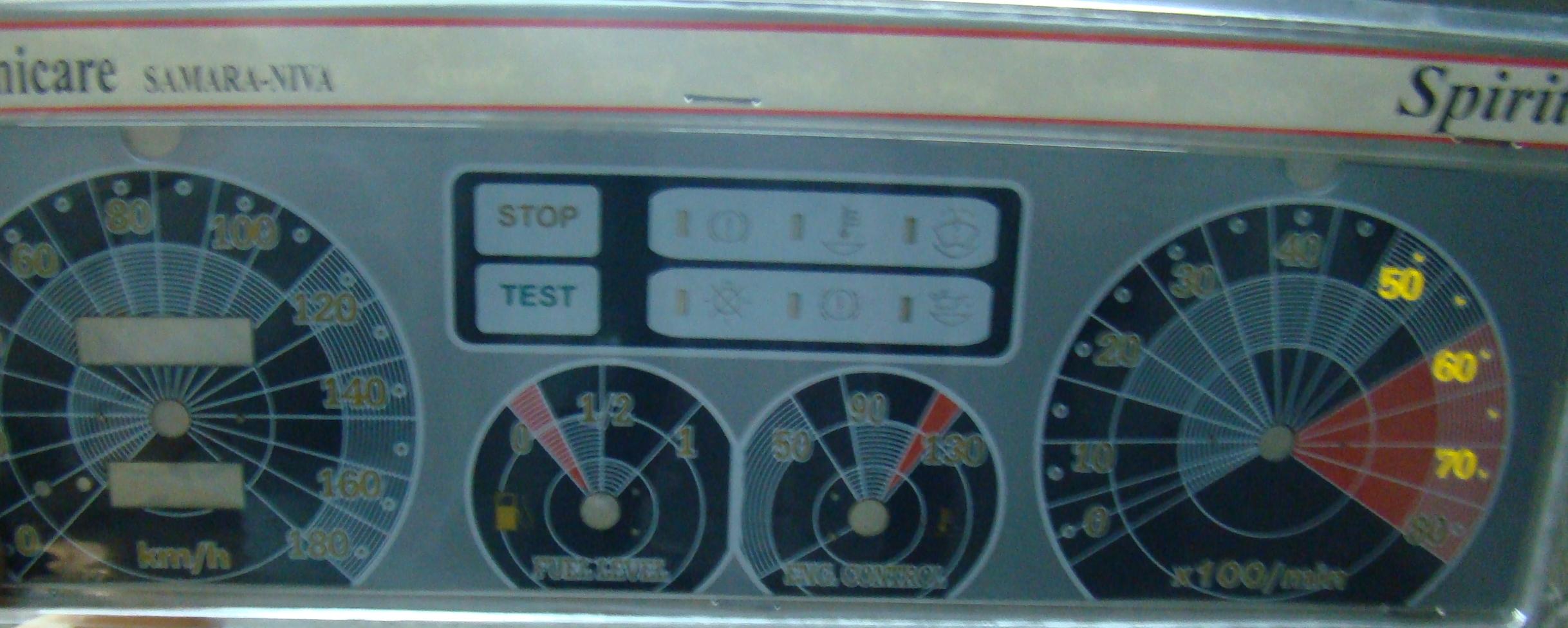 Фото №10 - приборная панель ВАЗ 2110 обозначения кнопок