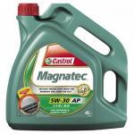 Купить Масло моторное Castrol Magnatec 5W-30 AР (4л)