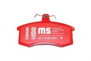 Купить Колодки тормозные ВАЗ 2101-07 передние КПЛ (MASTER SPORT)