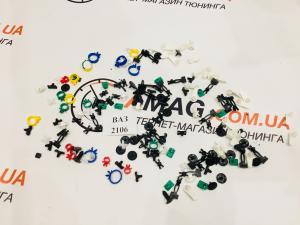 Купить Набор пластмассовых изделий ВАЗ 2106