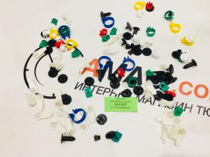 Купить Набор пластмассовых изделий ВАЗ 2107