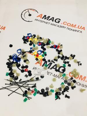 Купить Набор пластмассовых изделий ВАЗ 2110-12