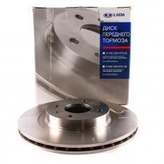 Купить Передние тормозные диски R14 ВАЗ 2112 (АвтоВАЗ)