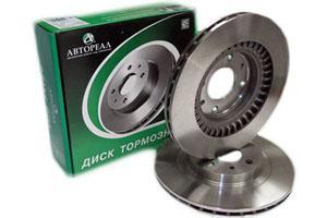Купить Передние вентилируемые тормозные диски ВАЗ 2110 R13 (Автореал)