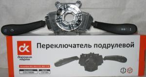 Подрулевой переключатель ВАЗ 2123