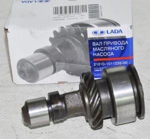 Купить Вал привода маслонасоса ВАЗ 2101 (35-й) (АвтоВАЗ)