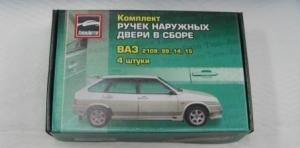 Купить Евроручки 2108