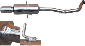 Купить Задняя часть (глушителm) для Daewoo Lanos (Sens) н.ж. сталь