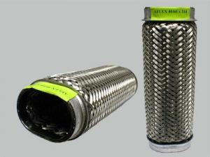 Купить компенсатор сильфон 45*250 из н.ж. стали