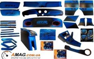 Купить Комплект тюнинга салона ВАЗ 2101-07 (ALL inclusive) BLUE