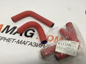 Купить Патрубки печки силиконо-резиновые ВАЗ 2101-07