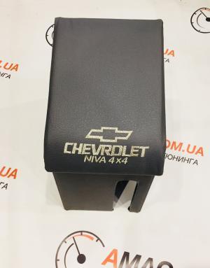 Купить Подлокотник ВАЗ 2123 (NIVA CHEVROLET)