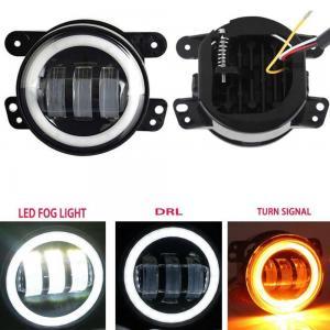 Купить Противотуманные LED доп. фары (ангельские глазки/поворотник)