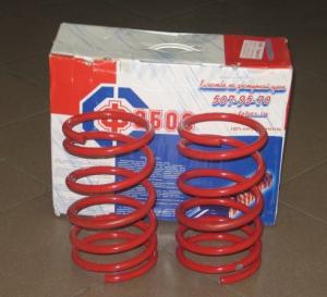 Купить Пружины передней подвески ВАЗ 2101 СПОРТ (-50 мм) Фобос